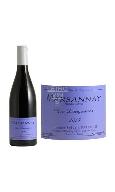 Marsannay Les Longeroies - Sylvain Pataille