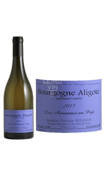 Aligoté Les Auvonnes au Pépé - Sylvain Pataille